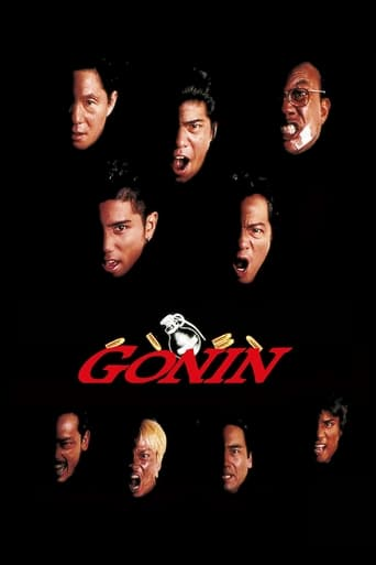 Poster of Gonin