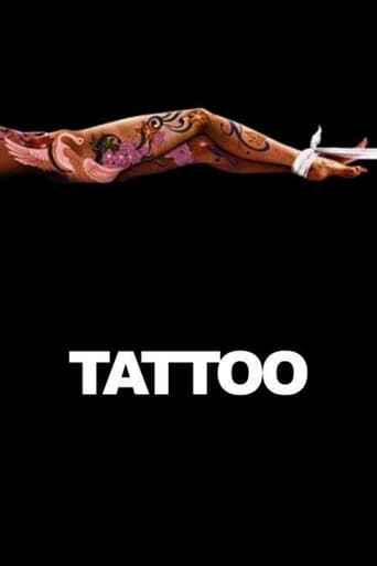 Poster of Tattoo