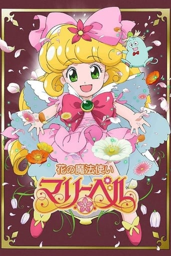 Poster of Floral Magician Mary Bell