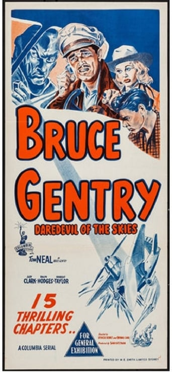 Poster of Bruce Gentry