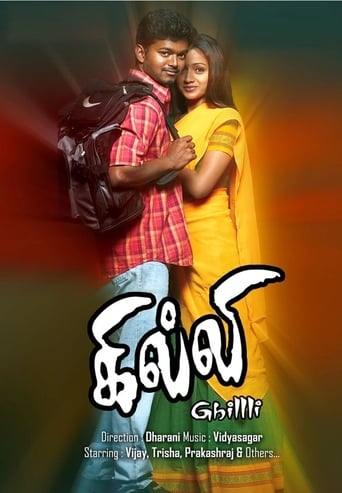 Poster of Ghilli