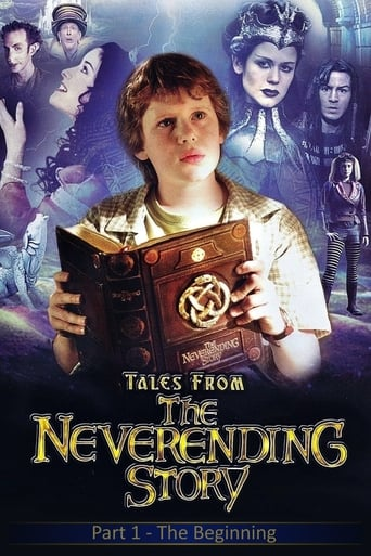 Tales from the Neverending Story: The Beginning