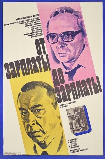 Poster of From Pay to Pay