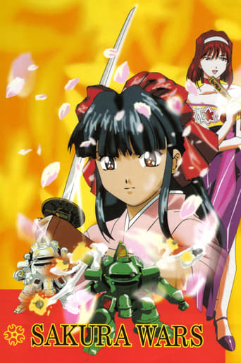 Poster of Sakura Wars: The Radiant Gorgeous Blooming Cherry Blossoms