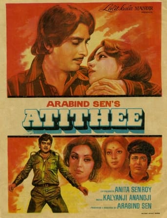 Poster of Atithee