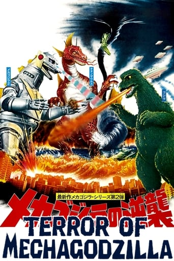 Poster of Terror of Mechagodzilla