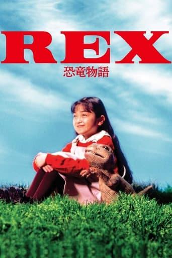 Rex: A Dinosaur's Story