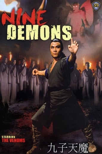 Poster of The Nine Demons