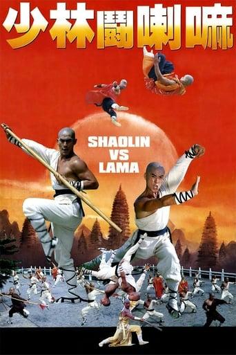 Poster of Shaolin vs. Lama