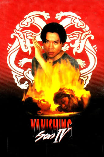 Poster of Vanishing Son IV