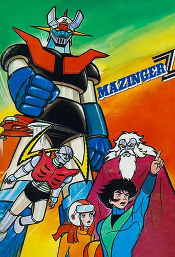 Poster of Mazinger Z