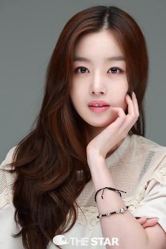 Image of Han Sun-hwa