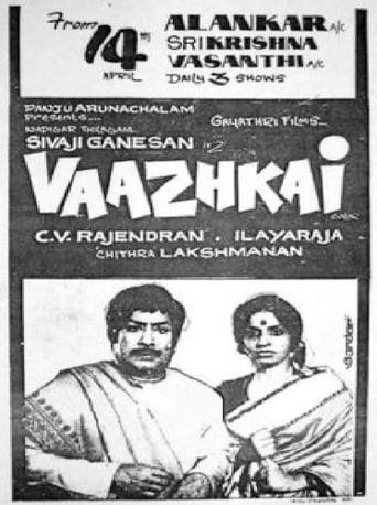 Poster of Vaazhkai