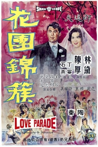 Poster of Love Parade