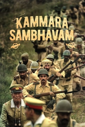 Poster of Kammara Sambhavam