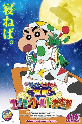 Poster of Crayon Shin-chan: Fast Asleep! The Great Assault on Dreamy World!