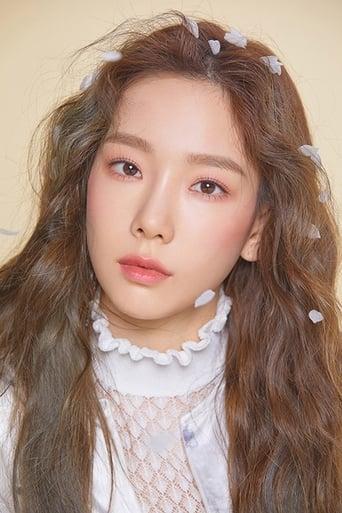 Image of Kim Tae-yeon