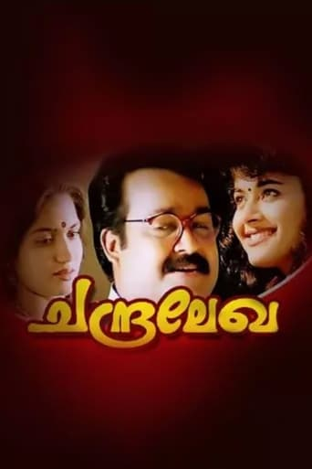 Poster of Chandralekha