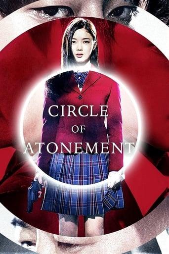 Circle of Atonement