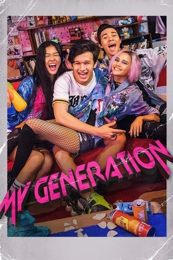Poster of My Generation