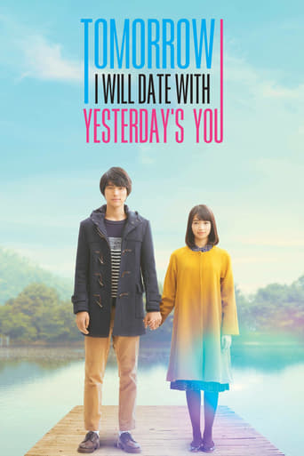 Poster of Tomorrow I Will Date With Yesterday's You