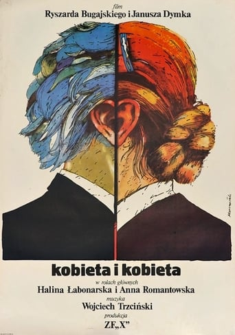 Poster of A Woman and a Woman