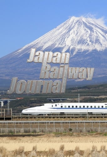 Poster of Japan Railway Journal