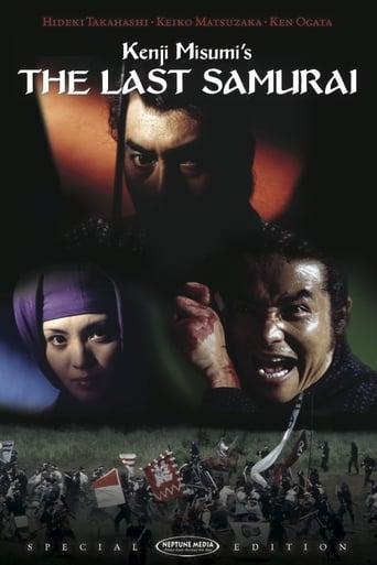 Poster of The Last Samurai