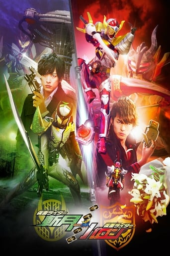 Poster of Kamen Rider Gaim: Gaiden - Zangetsu And Baron