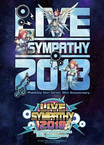 Poster of LIVE SYMPATHY 2018 Phantasy Star Series 30th Anniversary