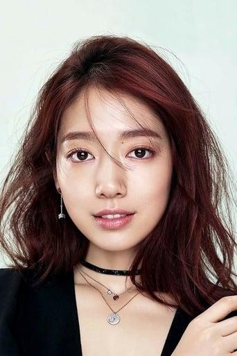 Image of Park Shin-hye