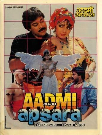 Poster of Jagadeka Veerudu Athiloka Sundari