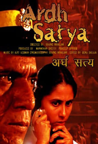 Poster of Ardh Satya