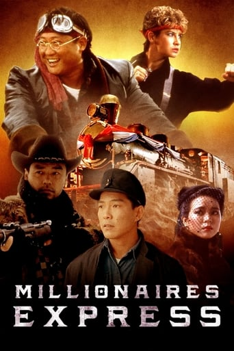 Poster of Millionaires Express