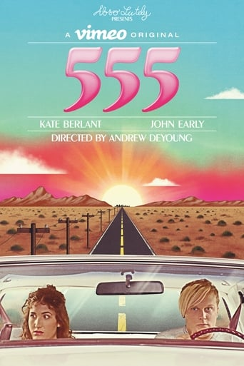 Poster of 555