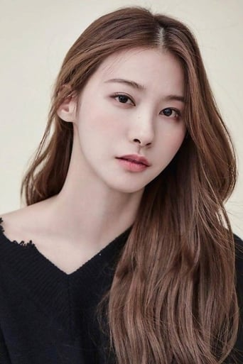 Image of Yoo In-young