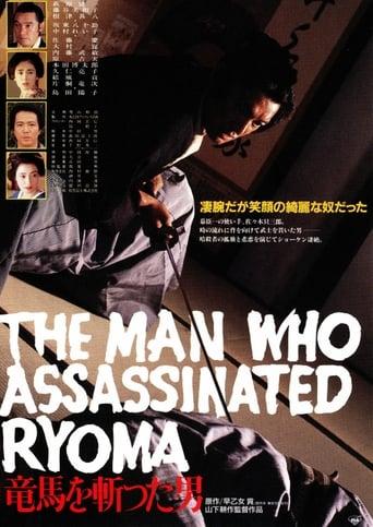 The Man Who Assassinated Ryoma