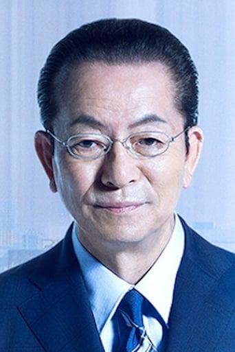Image of Yutaka Mizutani