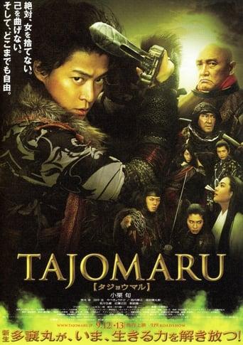 Poster of TAJOMARU