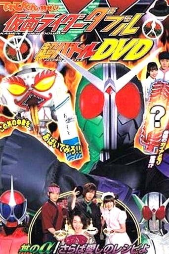 Poster of Kamen Rider W: Donburi's Alpha/Farewell Beloved Recipe