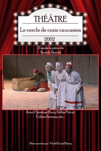 Poster of Le cercle de craie caucasien