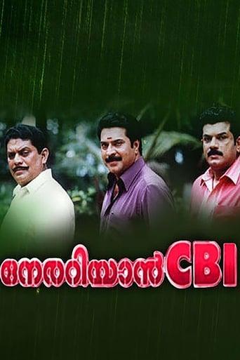 Poster of Nerariyan CBI