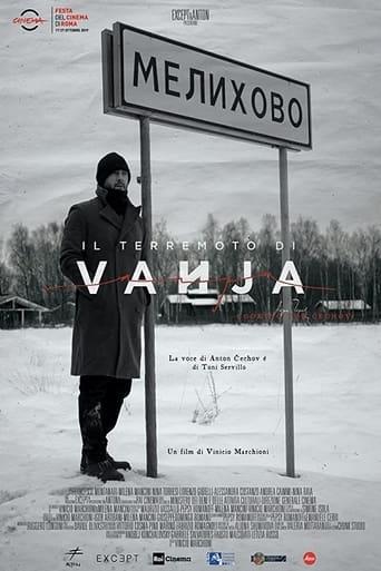 Poster of The Vanja Earthquake