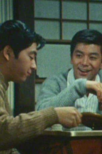 Poster of Kinoshita Keisuke Hour 3 Nin Kazoku