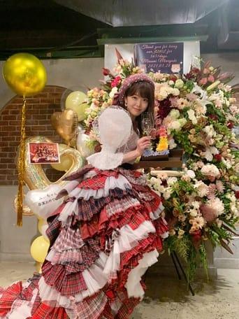 Minegishi Minami Graduation Concert ~Sakura no Sakanai Haru wa Nai~