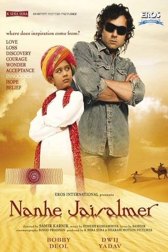 Poster of Nanhe Jaisalmer: A Dream Come True