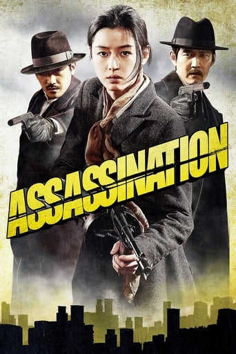 Poster of Assassination