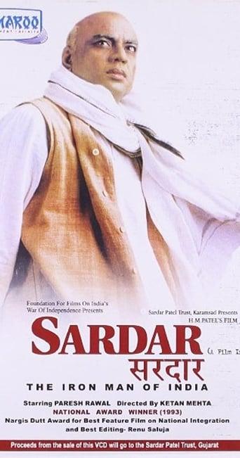 Poster of Sardar