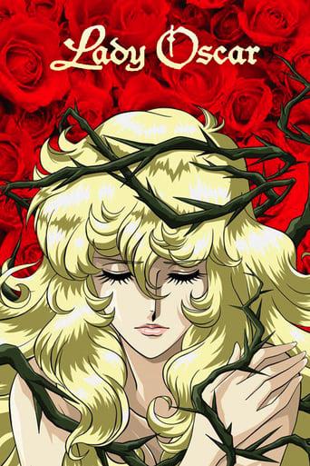 Poster of Rose of Versailles