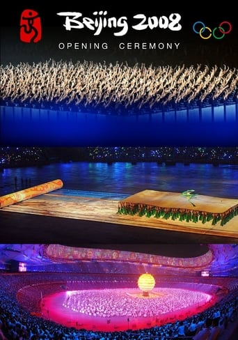 Poster of Beijing 2008 Olympic Opening Ceremony